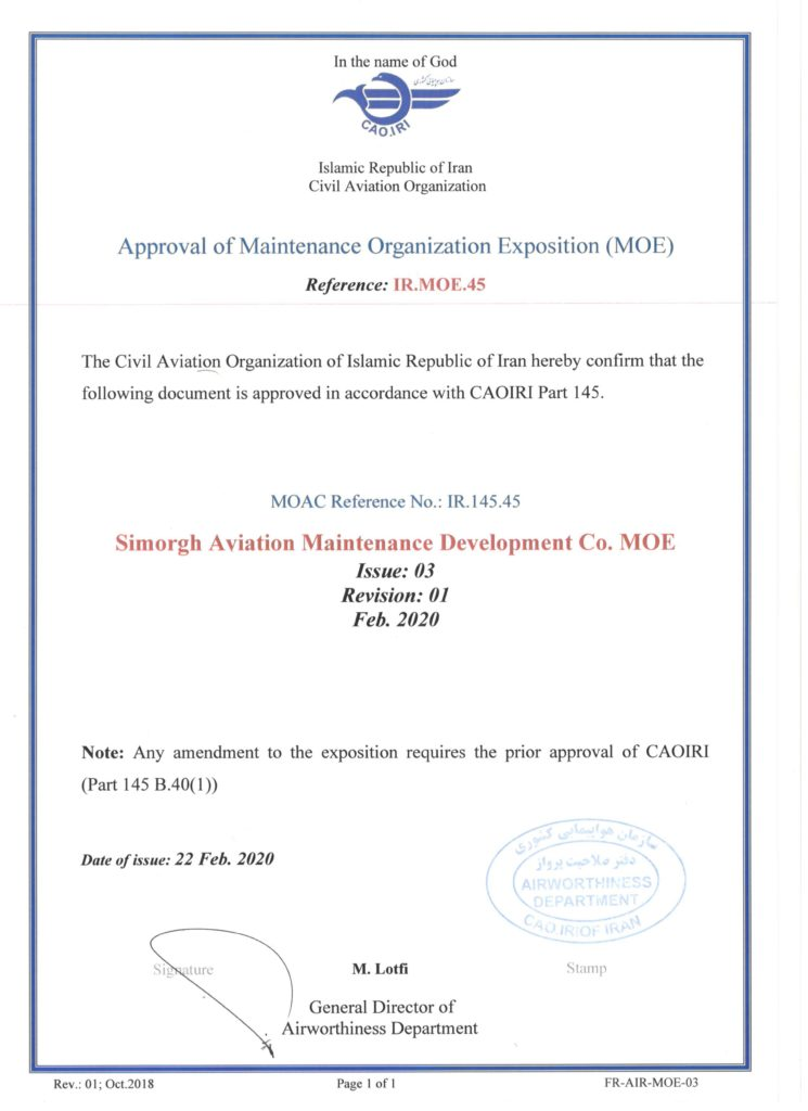 approval-of-maintenance